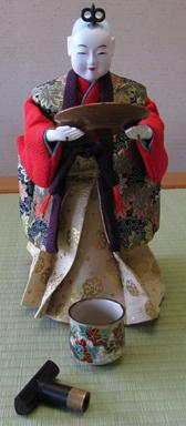 chahakobi nongyo